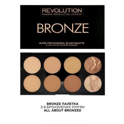 Палетка румян и корректоров MakeUp Revolution Blush & Contour Palette All about Bronzed: фото