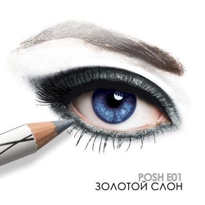 ВОДОСТОЙКИЙ КАРАНДАШ POSH E01: фото