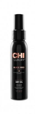 Масло сухое CHI Luxury с экстрактом семян чёрного тмина 89 мл: фото