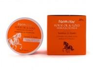 Патчи гидрогелевые для глаз с золотом и конским жиром FARMSTAY Horse oil & gold hydrogel eye patch 60шт: фото