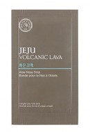 Патчи для носа очищающие THE FACE SHOP Jeju Volcanic Lava Pore Clear Nose Strip: фото