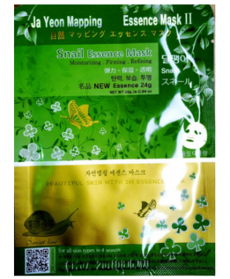 Маска для лица с улиточным муцином JAYEONMAPPING Snail essence mask 25г: фото