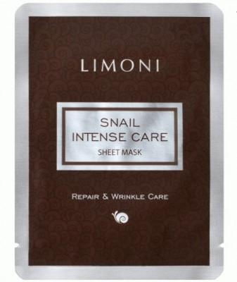 Маска интенсивная с муцином улитки LIMONI Snail Intense Care Sheet Mask: фото