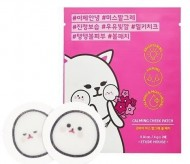 Патчи для щек ETUDE HOUSE Good Bye Miss Calming Cheek Patch: фото