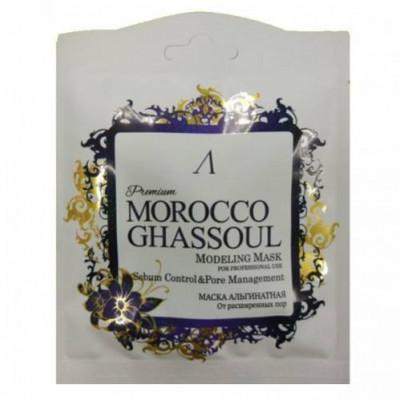 Маска альгинатная от расширенных пор саше Anskin Morocco Ghassoul Modeling Mask / Refill 25гр: фото