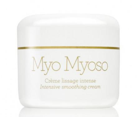Крем для коррекции мимических морщин GERnetic MYO MYOSO 50мл: фото