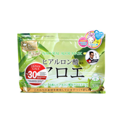 Курс натуральных масок для лица с экстрактом Алоэ Japan Gals 30 шт: фото