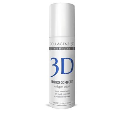 Крем для раздраженной и сухой кожи Collagene 3D HYDRO COMFORT 150 мл: фото