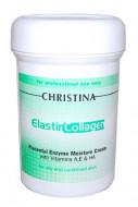 Крем увлажняющий для жирной кожи CHRISTINA Elastin Collagen Placental Enzyme Moisture Cream with Vit. A, E & HA 250 мл: фото