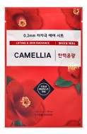 Маска с экстрактом камелии ETUDE HOUSE 0.2 Therapy Air Mask Camellia: фото