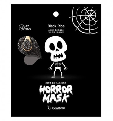Маска тканевая с экстрактом черного риса Berrisom Horror mask series -SKULL 25мл: фото