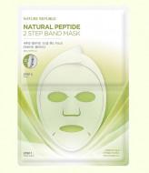 Маска для лица двухшаговая NATURE REPUBLIC Natural Peptide 2 step Band Mask Sheet Avocado Pertide 23мл: фото