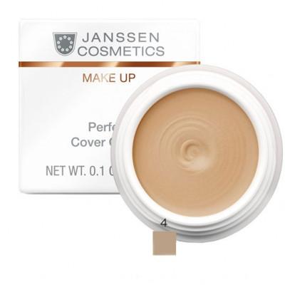 Тональный крем-камуфляж Janssen Cosmetics Perfect Cover Cream тон04 5 мл: фото