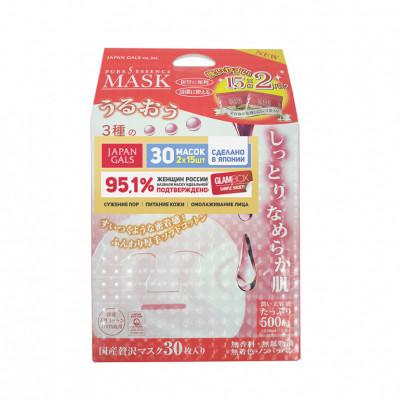 Маска для лица с тамариндом и плацентой JAPAN GALS Pure5 Essence Tamarind 15шт*2: фото