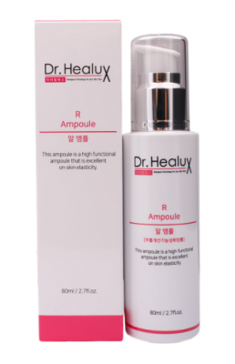 Сыворотка для лица Dr. Healux R Ampoule 80 мл: фото