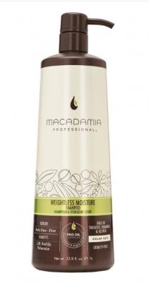 Кондиционер увлажняющий для тонких волос Macadamia Weightless moisture conditioner 1000мл: фото