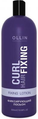 Фиксирующий лосьон OLLIN CURL HAIR Fixing lotion 500мл: фото