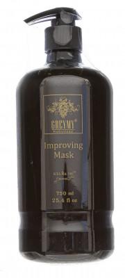 Совершенствующая маска Greymy Professional Improving Mask 750мл: фото