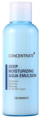 Эмульсия глубокоувлажняющая Deep Moisturizing Aqua Emulsion 180мл, CELRANICO: фото