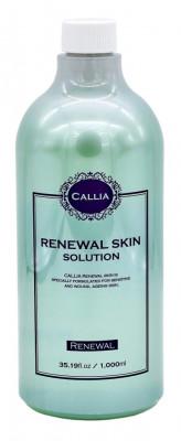 Тонер для лица Dr. Healux CALLIA Renewal Skin Solution 1000 мл: фото