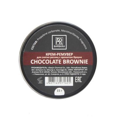 Крем-ремувер BARBARA CHOCOLATE BROWNIE для снятия ресниц 15 г: фото