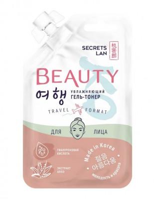 Гель-тонер для лица увлажняющий Beauty Ko 15 г: фото