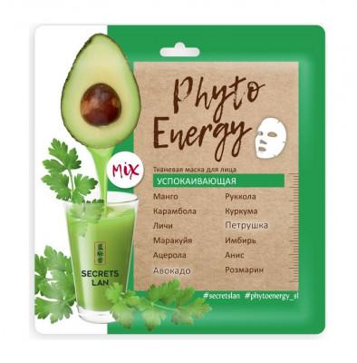 Тканевая маска успокаивающая Secrets Lan Phyto Energy с авокадо и петрушкой 40 г: фото