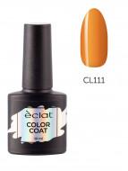 Гель лак цветной ECLAT COLOR COAT №111 10 мл: фото
